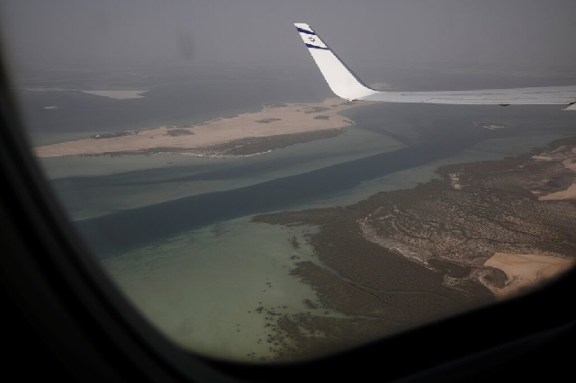 A view through the window of an EL AL airliner