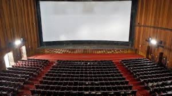 Cineworld theatre
